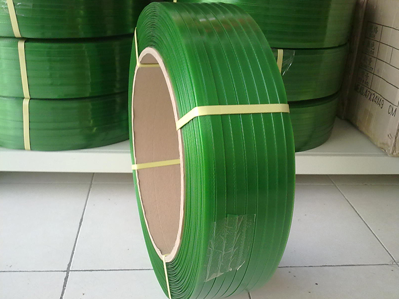 PP PET Strap Band Production Line